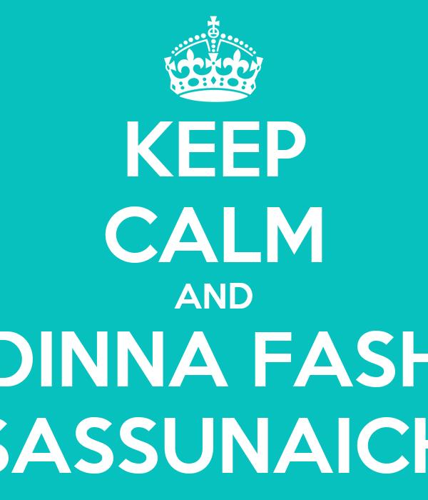 Keep Calm And Dinna Fash Sassunaich Poster Sook Keep Calm O Matic
