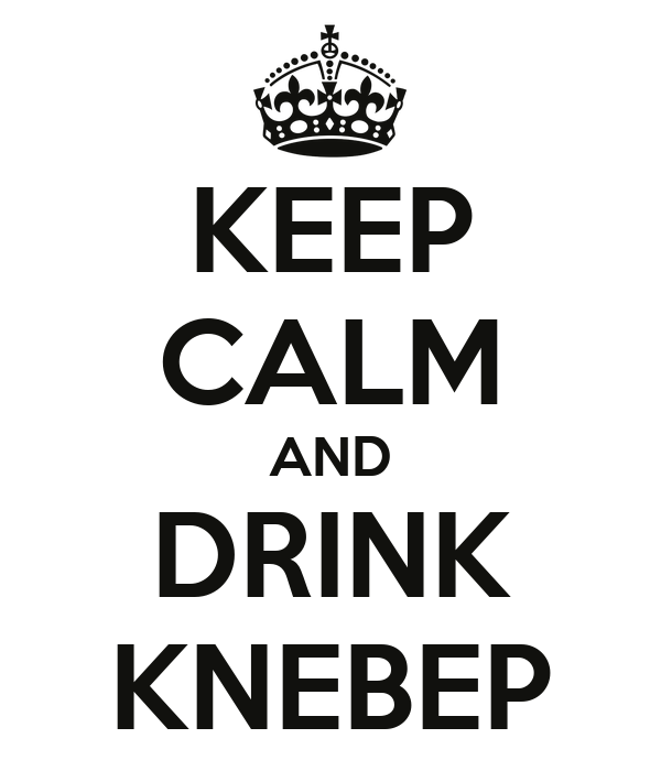 keep-calm-and-drink-knebep-6.png