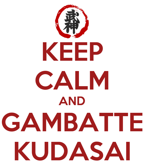 [Défi] Keep Calm and Be Organized ! Qui me suit ? Keep-calm-and-gambatte-kudasai-6