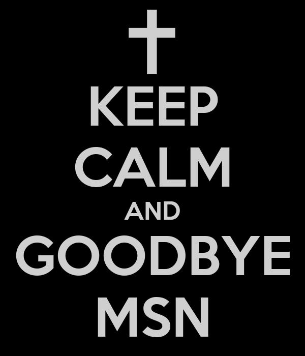 Αντίο εμεσεν