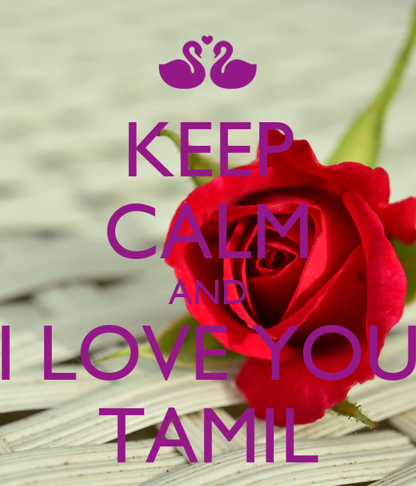 Keep Calm And I Love You Tamil Poster Tiruselwi Keep Calm O Matic