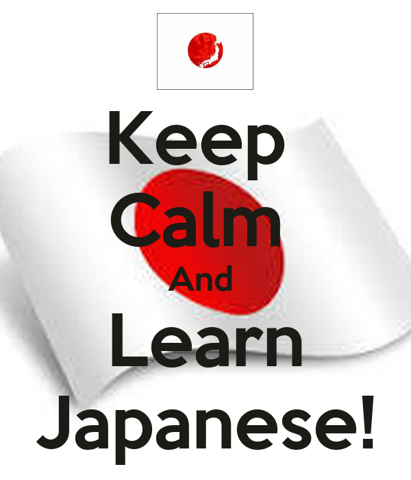 how to learn japanese in an hour