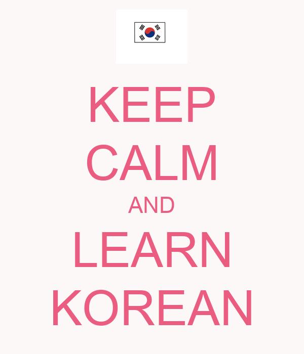 تعلم اللغة الكورية [ بالعربي ]