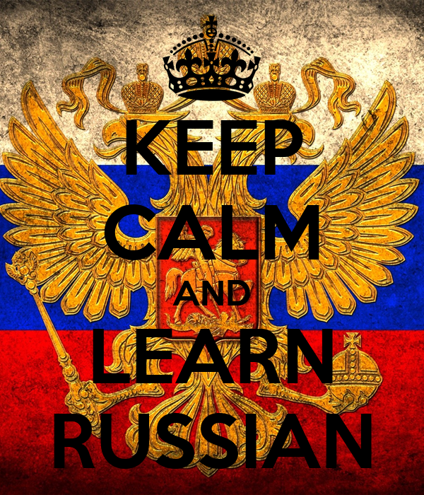 Learning Russian And 52