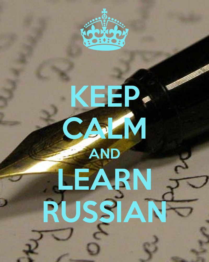 Reserved You Can Learn Russian 42