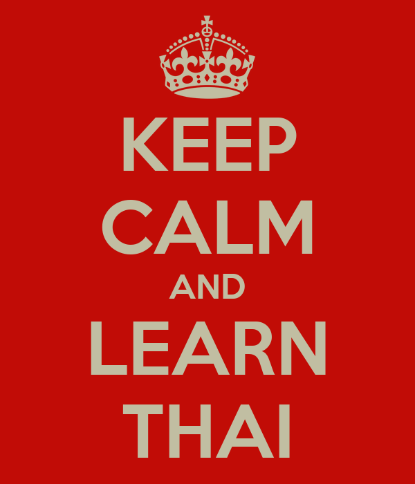 how to learn thai quickly