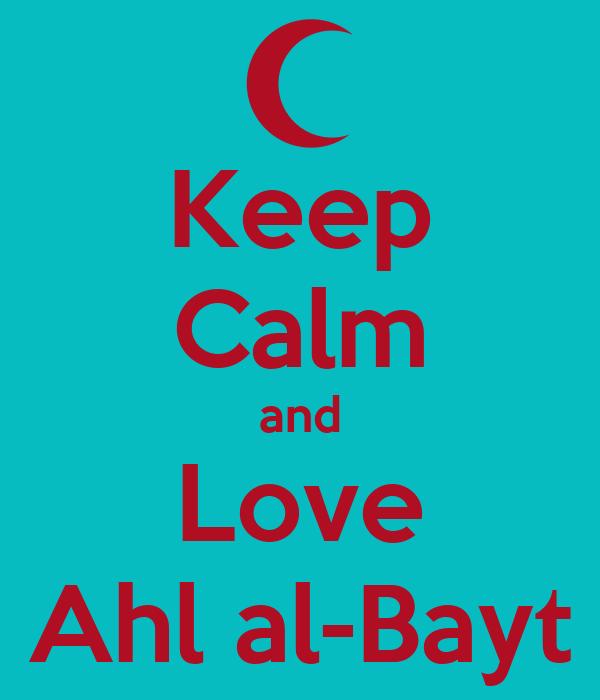 Maula Ali Shrine Wallpaper: Opinions On Ahl Al Bayt