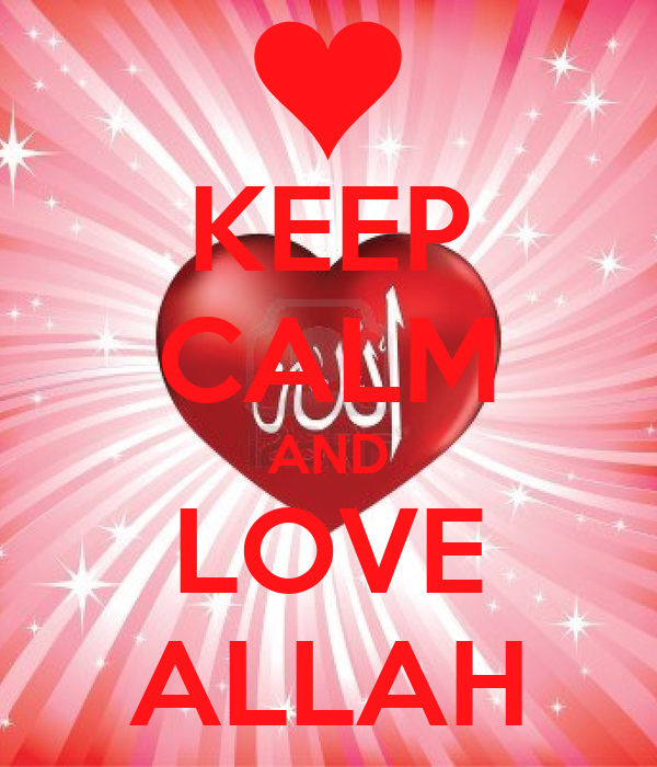 i love allah wallpapers - DriverLayer Search Engine