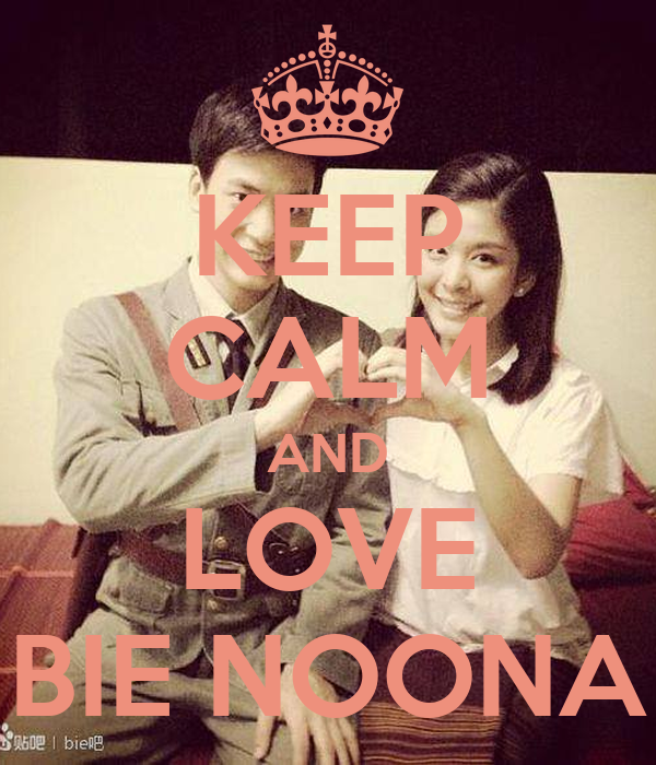 Bie and noona dating site