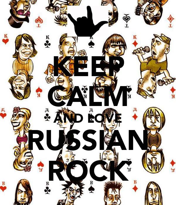 Russian Love Was Rock 27