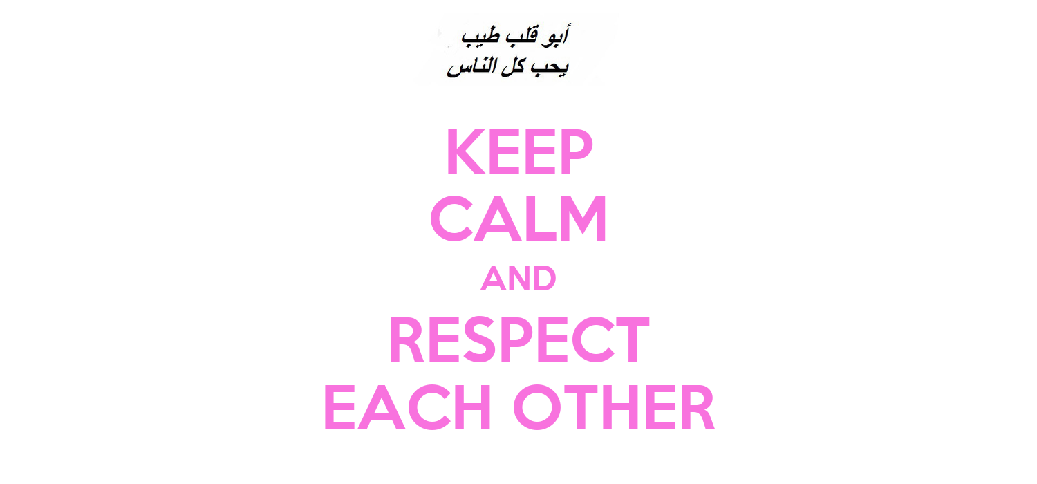 essay on respect to each other Self respect is an essential component for the prosperity of any individual a  person with low self respect may act as a timid on the other hand,.