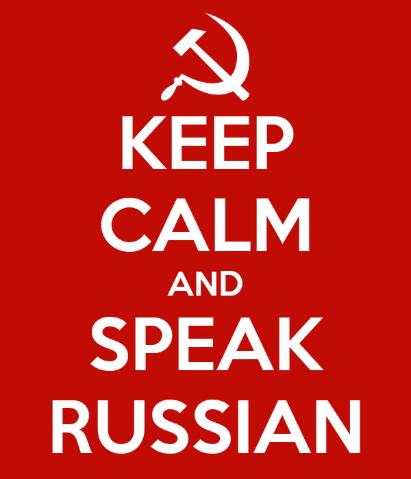 Russian And Speak Russian 78