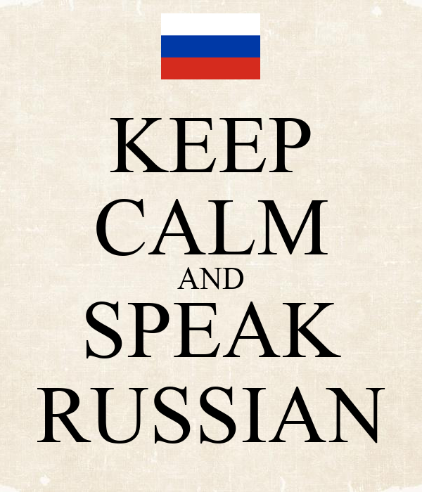 Russian And Speak Russian 39
