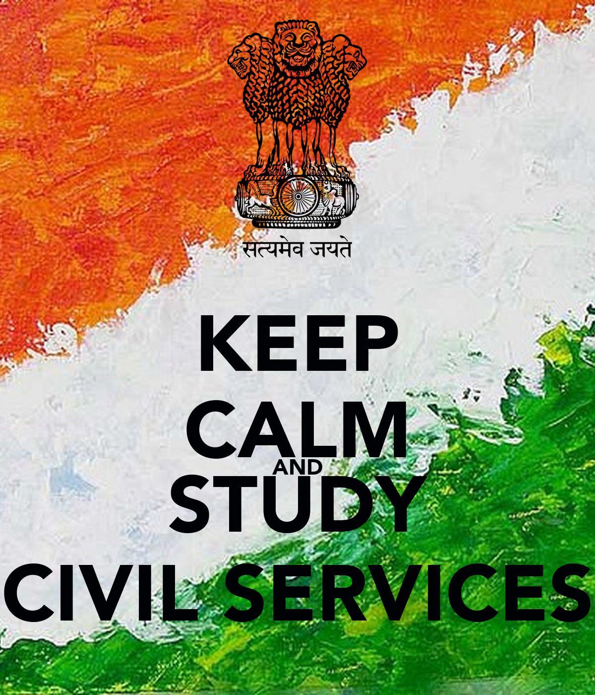 Civil Services Wallpaper And Study Civil Services