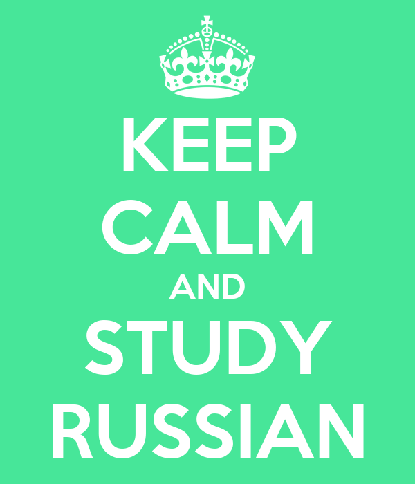To Study Russian Russia Re 9