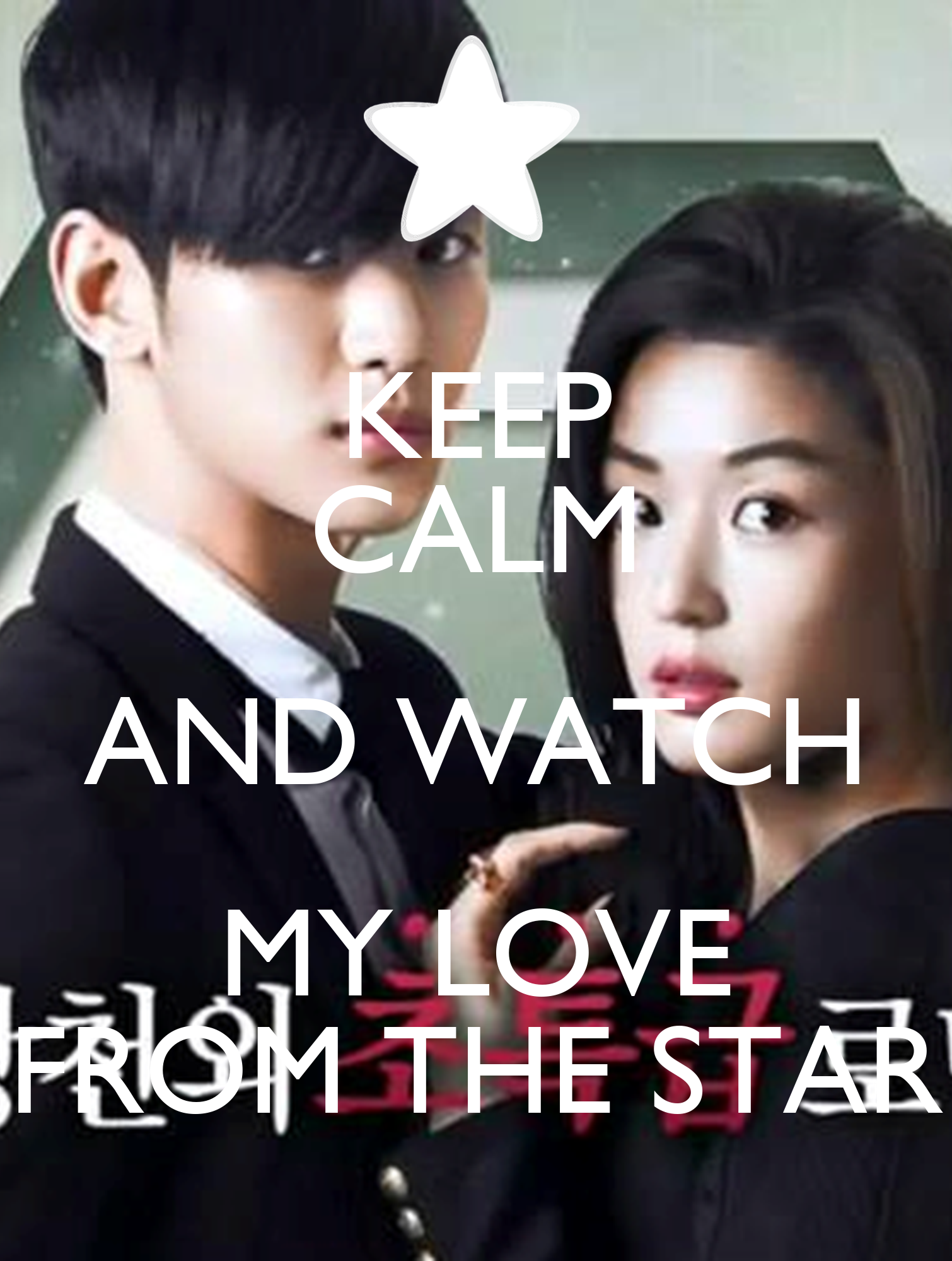 Wall Stickers Childrens Keep Calm And Watch My Love From The Star Keep Calm And