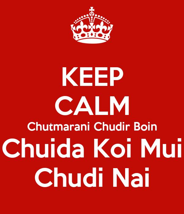 chutmarani