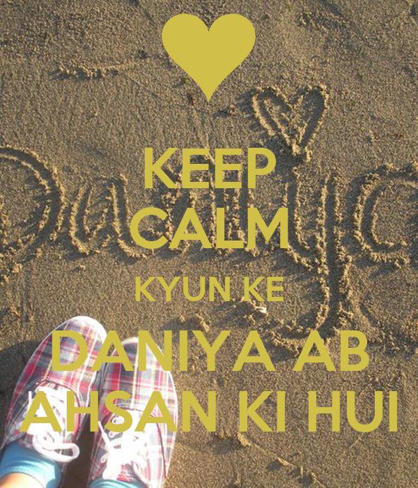 - keep-calm-kyun-ke-daniya-ab-ahsan-ki-hui-1