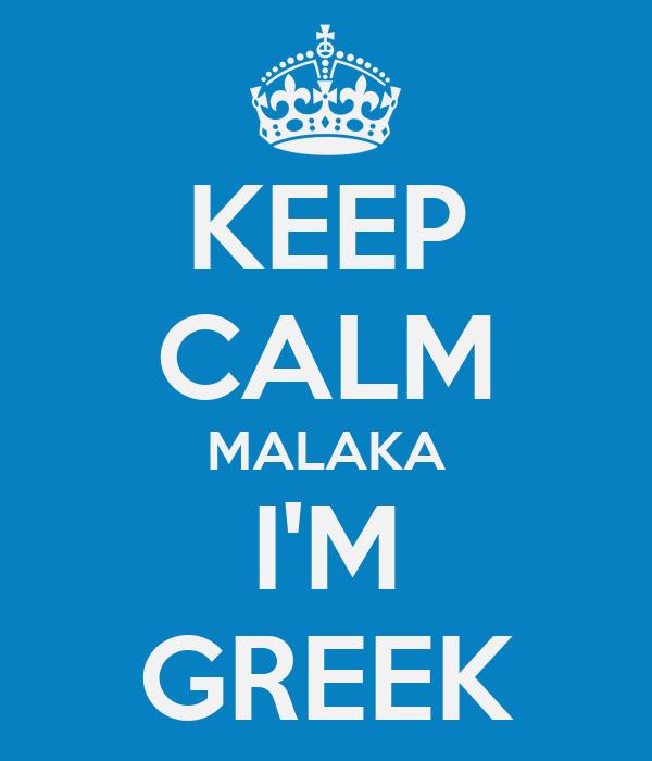 Greenbelt Bowl ⁓ Try These Malaka In Greek