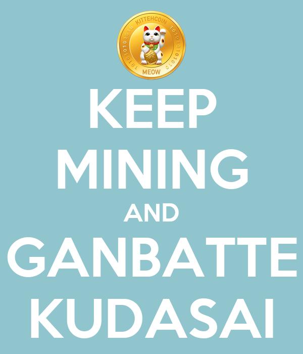 Keep Mining And Ganbatte Kudasai Poster Kitteh Dev Xda Keep Calm O Matic