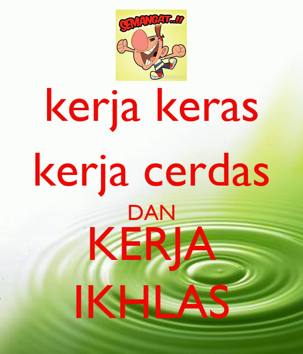 http://sd.keepcalm-o-matic.co.uk/i/kerja-keras-kerja-cerdas-dan-kerja-ikhlas.png