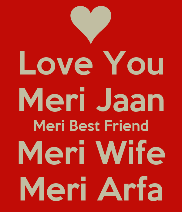 O Meri Jaan Song Download: Love You Meri Jaan Meri Best Friend Meri Wife Meri Arfa
