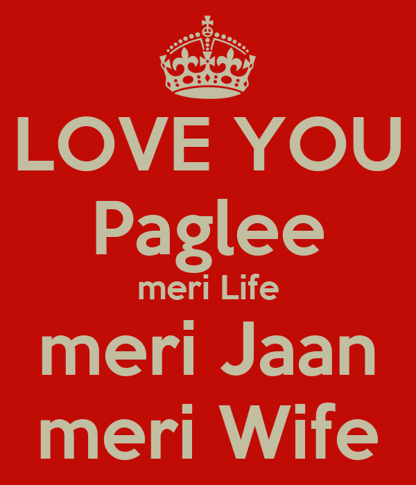 I Love You Jaan Wallpaper Hd : I Love You Meri Jaan Wallpaper Auto Design Tech