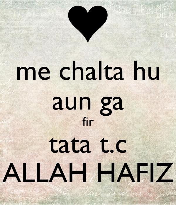 Download 7700 Wallpaper Of Allah Hafiz Terbaik