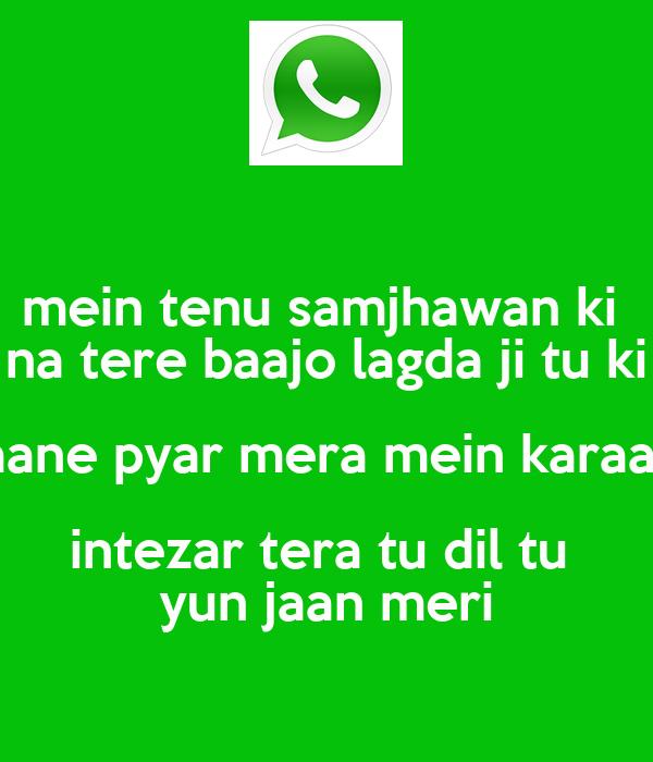 Janu Meri Jaan Song Lyrics of Shaan (1981) : glamsham.com