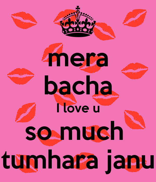 Love You Janu Wallpaper : mera bacha I love u so much tumhara janu - KEEP cALM AND cARRY ON Image Generator