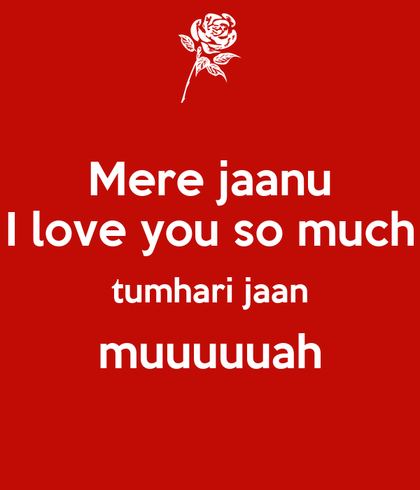 Phrase sms i love you so much for