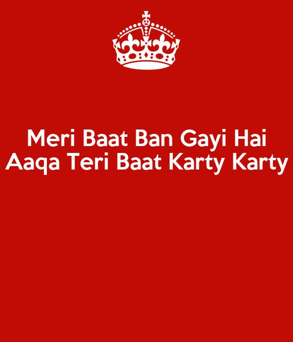 Meri Baat Ban Gayi Hai Aaqa Teri Baat Karty Karty - KEEP CALM AND CARRY ON Im...