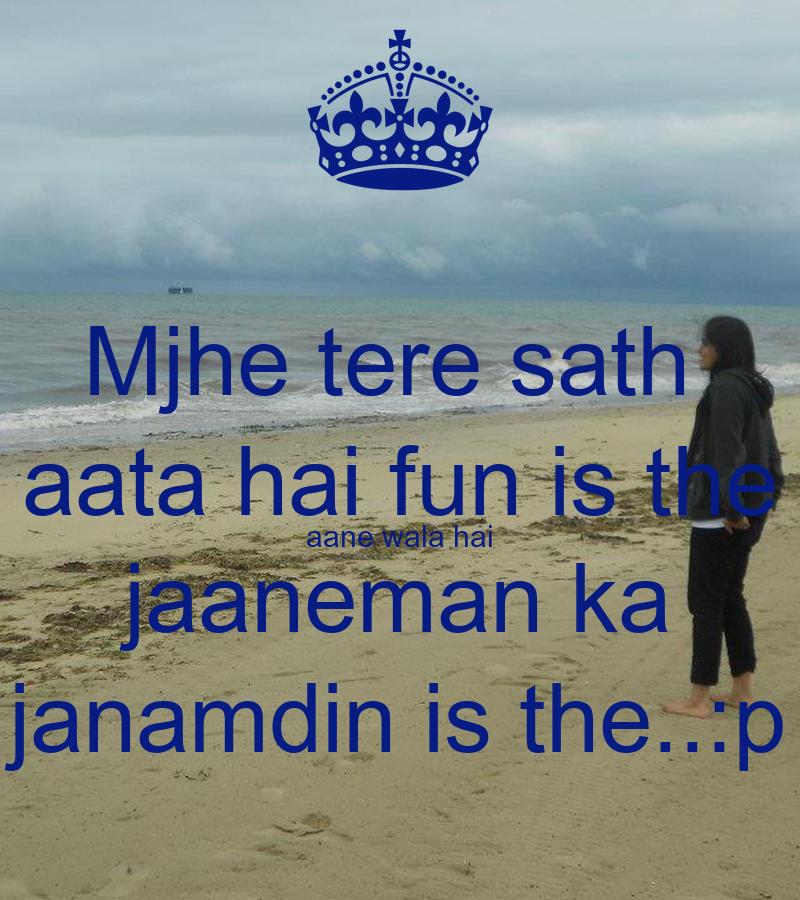 sath aata hai fun is the aane wala hai jaaneman ka janamdin is the ...