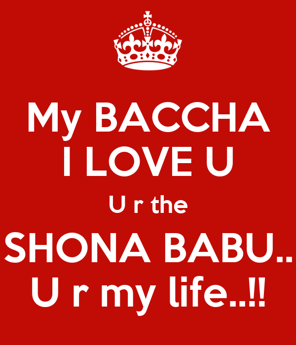 my baccha i love u u r the shona babu u r my life poster