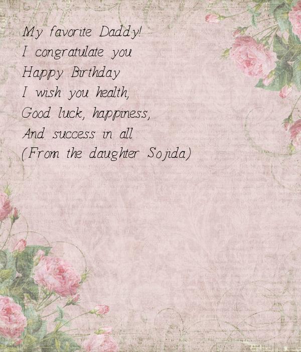 my favorite daddy i congratulate you happy birthday i wish you