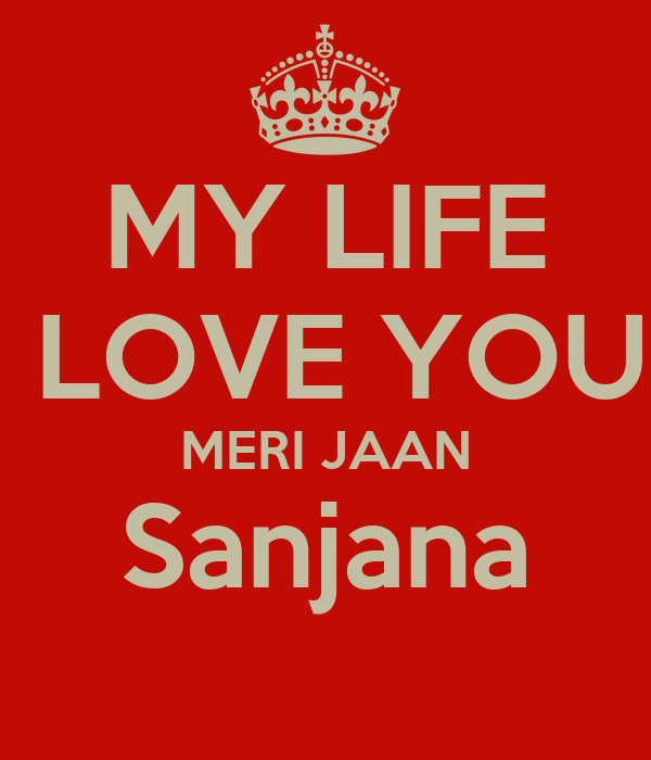 Wallpaper Love Jaan : Jaan I Love You Tattoo Design Bild