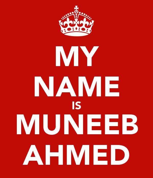 картинка имя ахмед растению