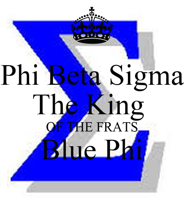 Phi Beta Sigma Wallpaper Phi Beta Sigma The King of The