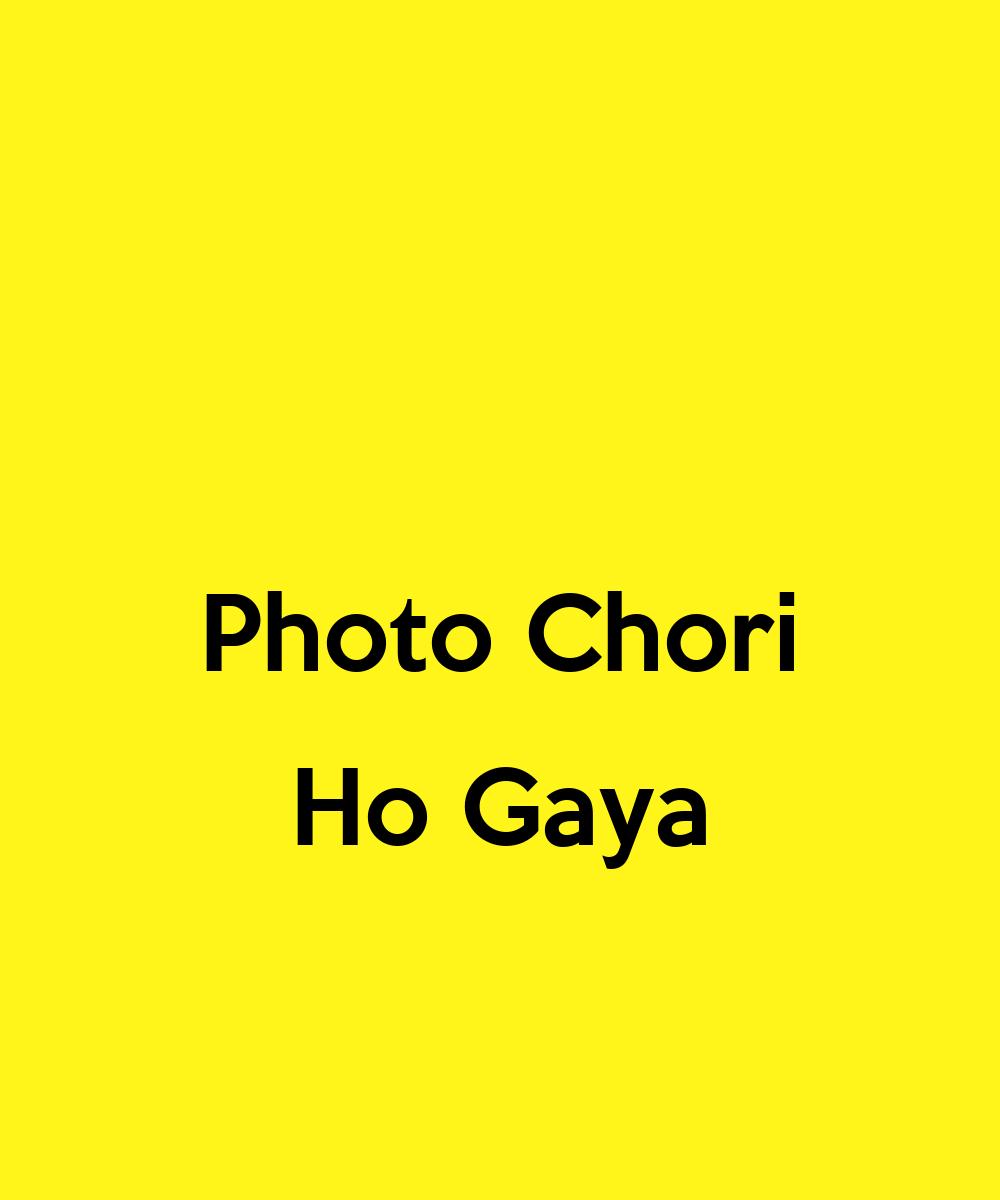 rajrappa image SO