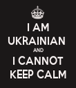 I AM UKRAINIAN  AND I CANNOT KEEP CALM - Personalised Tea Towel: Premium