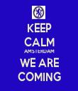 KEEP CALM AMSTERDAM WE ARE COMING - Personalised Tea Towel: Premium