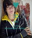 KEEP CALM AND LOVE ALESSANDRO CASILLO - Personalised Tea Towel: Premium