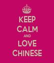 KEEP CALM AND LOVE CHINESE - Personalised Tea Towel: Premium