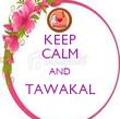 KEEP CALM AND TAWAKAL  - Personalised Tea Towel: Premium