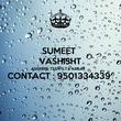 SUMEET VASHISHT ADDRESS: 733/4 G.T.B NAGAR CONTACT : 9501334339  - Personalised Tea Towel: Premium