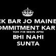 EK BAR JO MAINE  COMMITMENT KAR DI TOH FIR MEIN APNI BHI NAHI SUNTA - Personalised Poster large