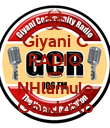 Giyani C RADIO with NHlamulo Gondzolo - Personalised Poster small