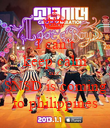 I can't keep calm coz'  SNSD is coming to philippines - Personalised Poster large