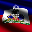 KEEP CALM AIN'T NOBODY GOT TIME FOR THAT BECAUSE I'M HAITIAN - Personalised Poster large