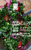 KEEP CALM AND BE A CABBAGE - Personalised Poster large